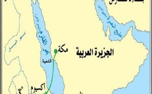 حجاز ؛ مهمترین بخش جزیرةالعرب