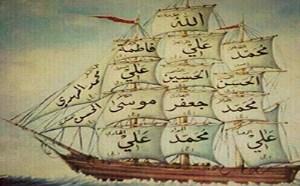 یگانه راه رهایی مسلمانان چیست؟