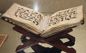 حاکم در قرآن و انواع آن