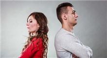 چگونه میتوانیم بدبینی همسرمان را برطرف کنیم؟