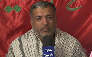 وصیتنامه شهید مدافع حرم سید یحیی براتی