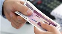 یازده راه مؤثر برای پول درآوردن سریع و قانونی نوجوانان
