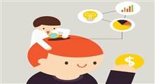 ضرورت لحاظ رفتار مصرف کننده در درآمد زایی