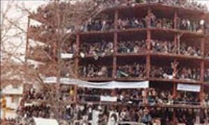 اصول و مبانی انقلاب اسلامی