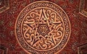 بلغانخاتون معظمه، نماد زن عصر ایلخانی