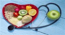 ترفندهای خانگی برای تقویت قلب