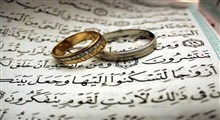 مجردها بخوانند، گفتمان تسهیل ازدواج جوانان