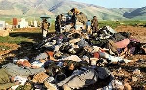 کشتار کردهای عراق توسط سازمان مجاهدین خلق
