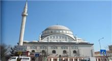 نگاهی به وضعیت شیعیان در ترکیه