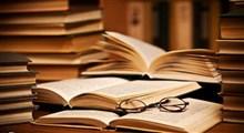 اصول آموزش تاریخ در مدارس
