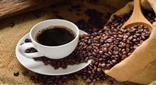 رابطه مصرف قهوه و الگوی خواب