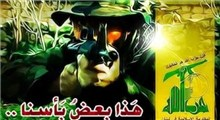 جنگ هیبریدی نماد جنگ 33 روزه لبنان