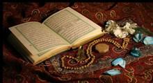 دانستنی هایی راجع به نزول قرآن(بخش اول)