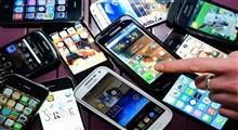 قبل از فروش گوشی های اندروید چه نکاتی را باید رعایت کنیم؟