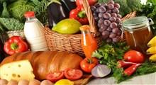 سیستم ایمنی بدن را با این مواد خوراکی تقویت کنید