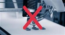ذکر چند محدودیت در زمینه فناوری چاپ سه بعدی