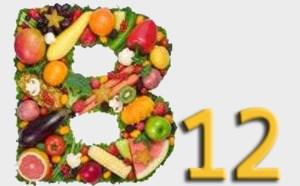 کمبود ویتامین ب 12: عوامل و درمان
