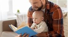 شش دلیل مفید بودن خواندن کتاب برای فرزندتان