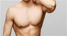 آشنایی با ژنیکوماستی یا بزرگ شدن سینه مردان و روش های درمان آن