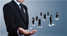 چگونه مدیران اجرایی تاثیرگذار شوند؟