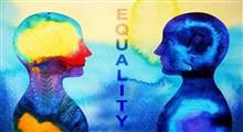 برابری جنسیتی و دینداری