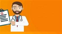 سه نرم افزار کاربردی برای تضمین سلامتی