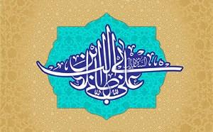 چرا حضرت علی(ع) برای تصدی حکومت اقدامی نکرد؟