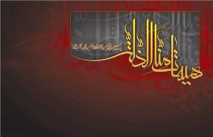 عاشورا و تاثیر آن بر مبارزات شیعیان