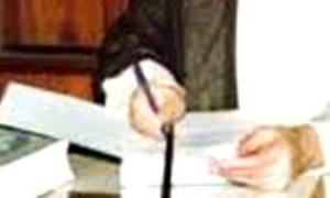 بررسي تطبيقي و موضوعي بازنگري قانون اساسي جمهوري اسلامي ايران(6)