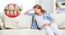 همه جیز راجع به دندان درد در بارداری