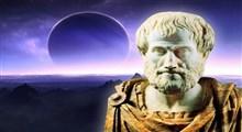 ویژگی ذاتی هنر از نظر ارسطو