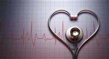چگونه میتوان ریسک بیماری قلبی را کاهش داد؟