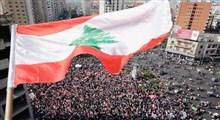 پس از استقلال لبنان