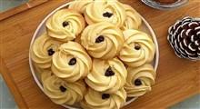 طرز تهیه سه نوع شیرینی خشک و بسیار محبوب