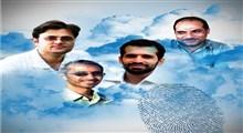 12 دانشمند مسلمان که توسط سازمان جاسوسی موساد ترور شدند