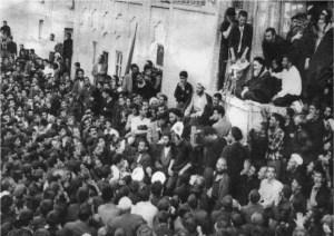 نقش قم در پیروزی انقلاب اسلامی
