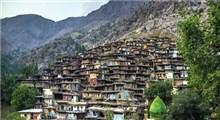 شگفت انگیزترین روستاها برای گردشگری