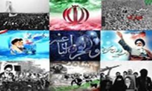 عناصر شکلدهنده انقلاب اسلامی