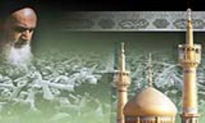 عزاداری در نگاه امام خمینی (ره)