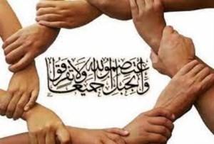ضرورت ها و راهکارهای تحقق وحدت و تقریب مذاهب