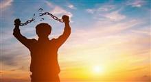 راه کار هایی برای بخشیدن خود