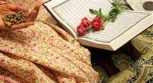 رسالت انسان در قرآن برای رسیدن به رستگاری