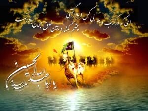 اتفاقات روز هفتم محرم الحرام سال 61 هجری قمری