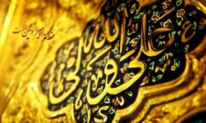 طریقه خواندن نماز امام علی(ع) برای گرفتن حاجت