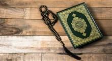 چرا گاهی از ضمیر جمع برای خدا در قرآن استفاده شده است؟