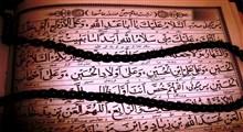 ھمراهی با امام؛ آرزوی مومن در زیارت عاشورا