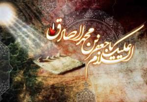 نقش امام صادق علیه السلام در قیام هاى معاصر