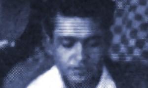 یادی از شهید دکتر پاک نژاد