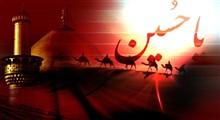 ماهیت قیام امام حسین(ع) مجاهده یا مصالحه