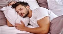 خواب کافی برای بدن شما چقدر است؟